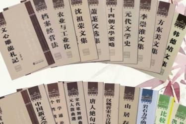 武汉大学百年名典 套装20册pdf-epub-mobi-txt-azw3
