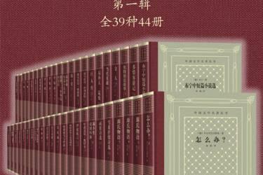 外国文学名著丛书.第一辑:全39种44册 pdf-epub-mobi-txt-azw3