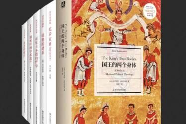 西方传统·经典与解释系列大套装(共六册)pdf-epub-mobi-txt-azw3