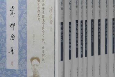 陈寅恪文集pdf-epub-mobi-txt-azw3