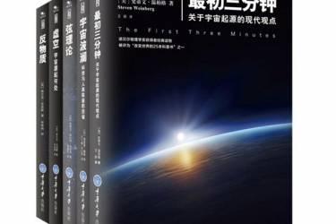 微百科丛书(套装共5册)pdf-epub-mobi-txt-azw3