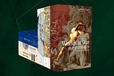 文明的冲突与演化(汗青堂丛书套装六册)pdf-epub-mobi-txt-azw3