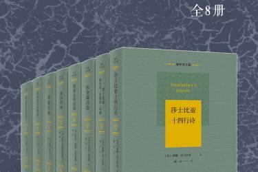 屠岸译文集(全8册)pdf-epub-mobi-txt-azw3