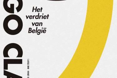 比利时的哀愁 [比利时] 雨果·克劳斯pdf-epub-mobi-txt-azw3