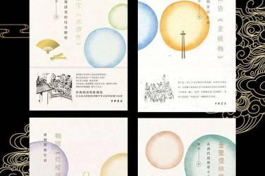 古人的生活(套装共4册)+epub+mobi+azw3