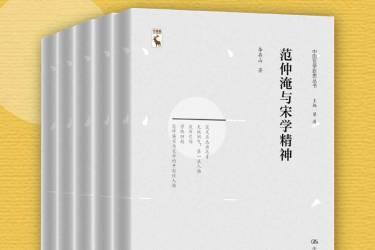 中国哲学新思丛书(套装共5册)