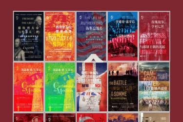 华文全球史:全景插图版、有图有真相(套装共15册)