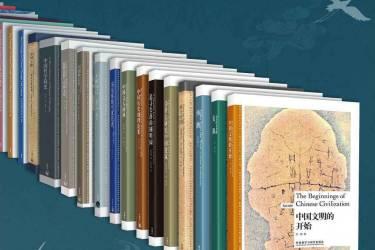 中国文化合集(套装共36本)pdf-epub-mobi-txt-azw3
