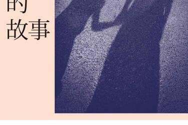 女佣的故事  [美] 斯蒂芬妮 • 兰德pdf-epub-mobi-txt-azw3