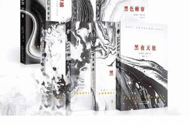 康奈尔·伍里奇黑色悬疑小说系列第一辑8本 pdf-epub-mobi-txt-azw3