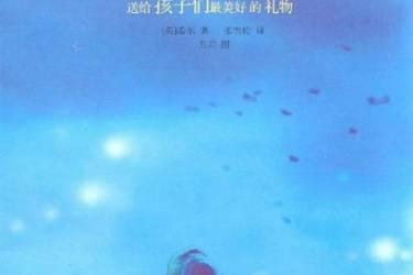 天蓝色的彼岸 [英]亚历克斯·希勒pdf-epub-mobi-txt-azw3