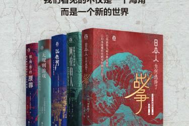 好望角系列(套装共5册)pdf-epub-mobi-txt-azw3