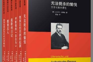 本雅明作品集(套装共六册)pdf-epub-mobi-txt-azw3