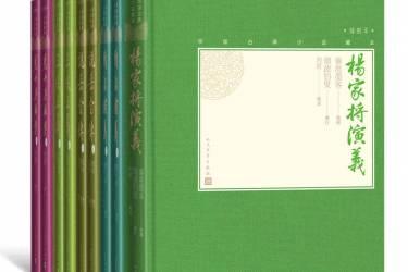 华夏英雄传:全5种9册pdf-epub-mobi-txt-azw3