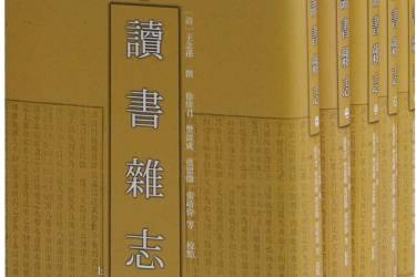 读书杂志(全5册)pdf-epub-mobi-txt-azw3