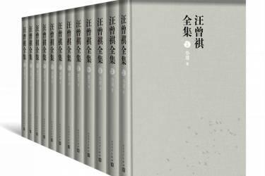 汪曾祺全集:十二卷本pdf-epub-mobi-txt-azw3