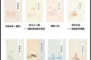 闲趣坊(8册)pdf-epub-mobi-txt-azw3