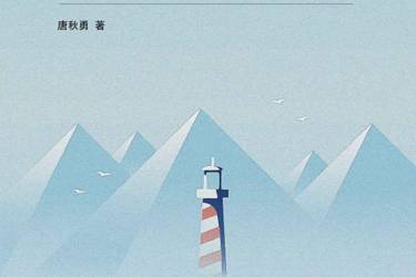 HR的未来思维 唐秋勇pdf-epub-mobi-txt-azw3